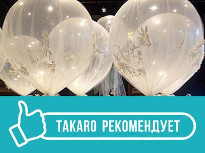 Оформление свадьбы воздушными шарами. 10 идей для украшения.Часть 2